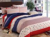 家纺床上斜纹棉布料 床品宽幅全棉活性面料 加厚纯棉布料一件代发