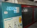 贵港各种洗衣房设备,干洗店设备一站式购买,三个月内免费维修