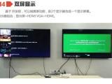 VS-RK3288开发板特殊功能双屏异显同显