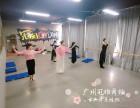 广州古典舞初级系统班培训 逢周一到周五白天开课