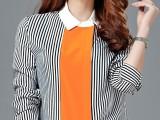 5折代购批发哥弟阿玛施专柜正品女装休闲衬衫k41111