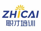 2018年南京特种作业操作证报名条件