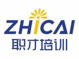 南京焊工證培訓報名要求和針對的人群