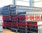 泛华钢构常年回收二手钢结构厂房、钢结构
