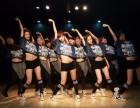 呼市灵子舞蹈现代流行热舞零基础成人培训班海亮广场舞蹈培训