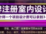 上海浦东CAD培训班-全面深入教学