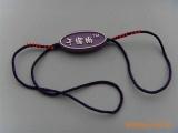 中联塑料吊粒厂 专业生产 塑料吊粒 滴胶吊粒 二合一吊粒 辅料