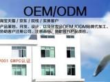 广州戈蓝生物科技有限公司芦荟灌肤柔敏醒肤产品代加工贴牌OEM