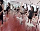 无锡性感椅子舞教学 无锡聚星舞蹈连锁培训学校