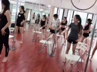 成都首付职业钢管舞培训学校包考证包就业