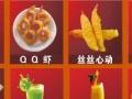 肯得乐0元加盟、汉堡奶茶、款款热卖、原材料批发