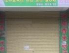 七星 三里店师大南门 酒楼餐饮 商业街卖场