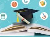 鄭州MBA考前培訓機構MBA在職考研華杰考研