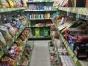 超市出兑费用超低,接手保赚