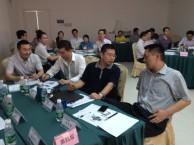 东莞在职MBA远程班,面授班招生双学位