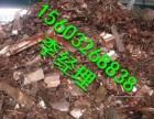 石家庄废电缆废铜回收废旧金属价格