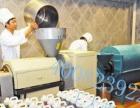 全自动饺子机包子机馒头机榨油机洗碗机饼干流水线设备