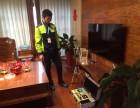 连云港专业甲醛苯系列检测治理 污染源分析 CMA资质检测