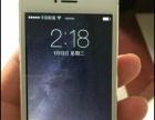 苹果5手机九成新
