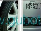 【上海谷柏特汽车科技】加盟/加盟费用/项目详情