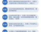 北京密云区提供地址办理个体工商户可以开票帮助企业抵扣成本