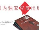 杭州西语暑期零基础名师指导专业留学讲课!
