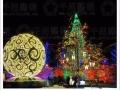 圣诞节美陈圣诞树制作厂家直售