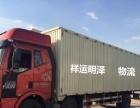 长春到北京 天津 广州专线零担货物全国整车货物