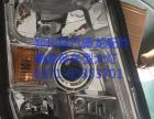 偃师 德龙X500配件 德龙X550 大灯哪里有卖的?