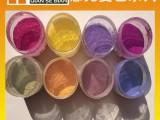 光变粉东莞厂家直销感光粉注塑感光变色粉