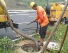 疏通下水道,清理化粪池 高压清洗管道