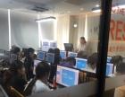 南京平面、UI、电商、美工、室内设计专业培训选天琥