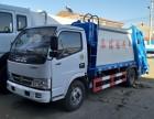 厂家直销新款小型电动垃圾车 国五全新挂牌垃圾车