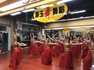 福建省成人肚皮舞培训坤玉舞蹈 从零开始蜕变