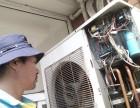 空调移机与拆装