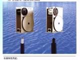 江蘇徐州盛世偉達環保工程有限公司做 的企業 鑄 品牌