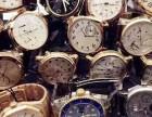 大连罗杰杜彼手表回收收购名表