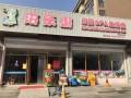 贺威海海乐游婴儿游泳馆加盟开业