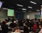 深圳福田学习在职MBA,免联考,免英语,总费用仅需1.6万元