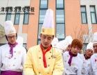名师进校园北京香格里拉大师莅临天津新东方烹饪学