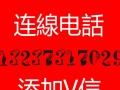 商标7秒急速免费查询,商标注册980一站式服务。