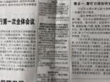 安庆日报遗失公告登报