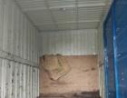 跃进厢式货车车厢4.2米