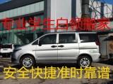 鄭東新區面包車搬家拉貨人力裝卸服務
