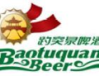 趵突泉啤酒 诚邀加盟