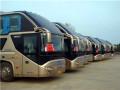 郑州至贵港豪华大巴时刻表13007612038客车