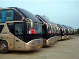 臥鋪汽車到麗水需要多久鄭州到麗水大巴客運