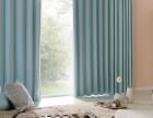 石景山玉泉路窗帘定做 各种窗帘定做安装上门选样测量