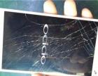 南京OPPO维修OPPOR9手机可以更换外屏玻璃