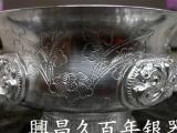 批发供应批发加工纯银礼品纯手工浮雕藏银碗
